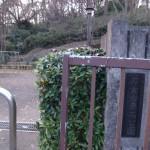 片倉台車石公園