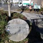 由木めぐみ野公園